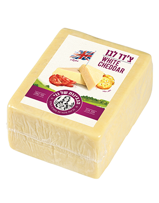 33a-english-cheddar-copy