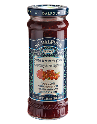 9-stdalfour-raspberrypomegranate